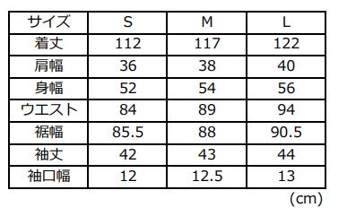 8オンスデニム7分袖シャツワンピースサイズ表