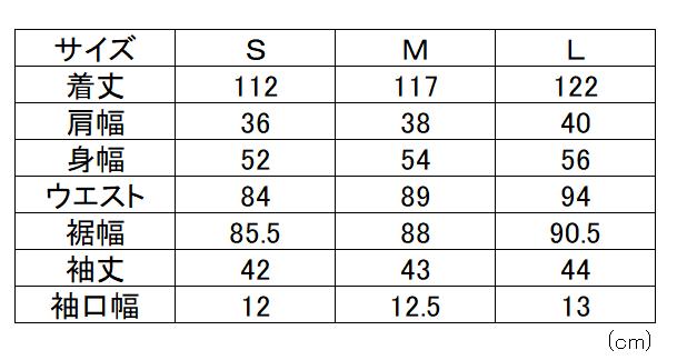 デニム7分袖シャツワンピースサイズ表