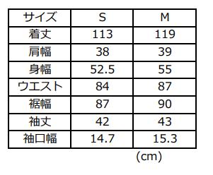 5オンスデニムワンピースサイズ表