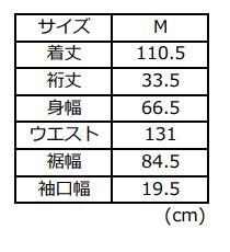 5オンスデニムフレンチスリーブワンピースサイズ表