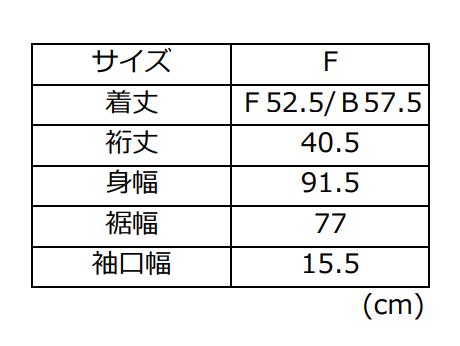 ダブルガーゼギャザーギャザーブラウスサイズ表
