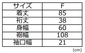 コットンリネンピンタックチュニックサイズ表