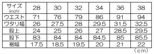 ワンウォッシュデニムパンツサイズ表